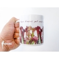 Koffie-thee beker Sarracenia